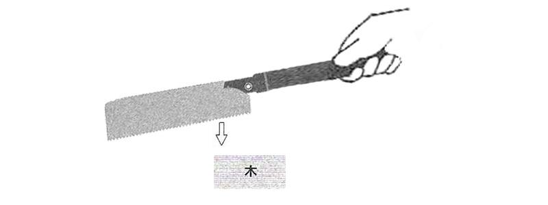 Handbuch Sägebewegung Japansägen schritt 1